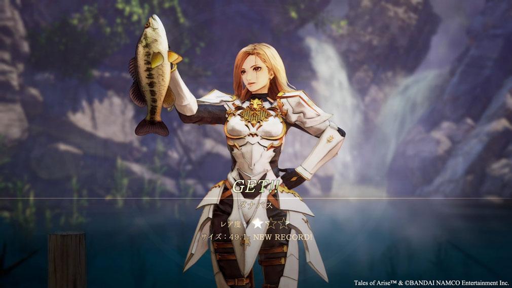 Tales of ARISE(テイルズ オブ アライズ) 魚を釣り上げるスクリーンショット
