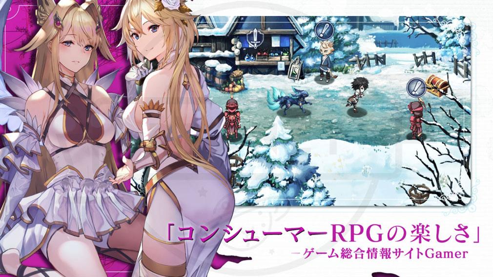 エバーテイル コンシューマーRPGの面白さを味わえる紹介イメージ