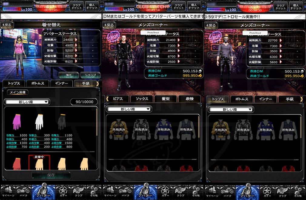 Demon's Rider(デモンズライダー) アバターの強化、カスタマイズスクリーンショット