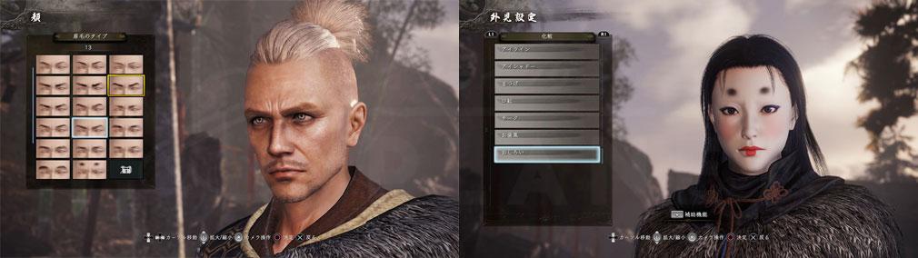 仁王2 Complete Edition 顔設定、和風パーツスクリーンショット