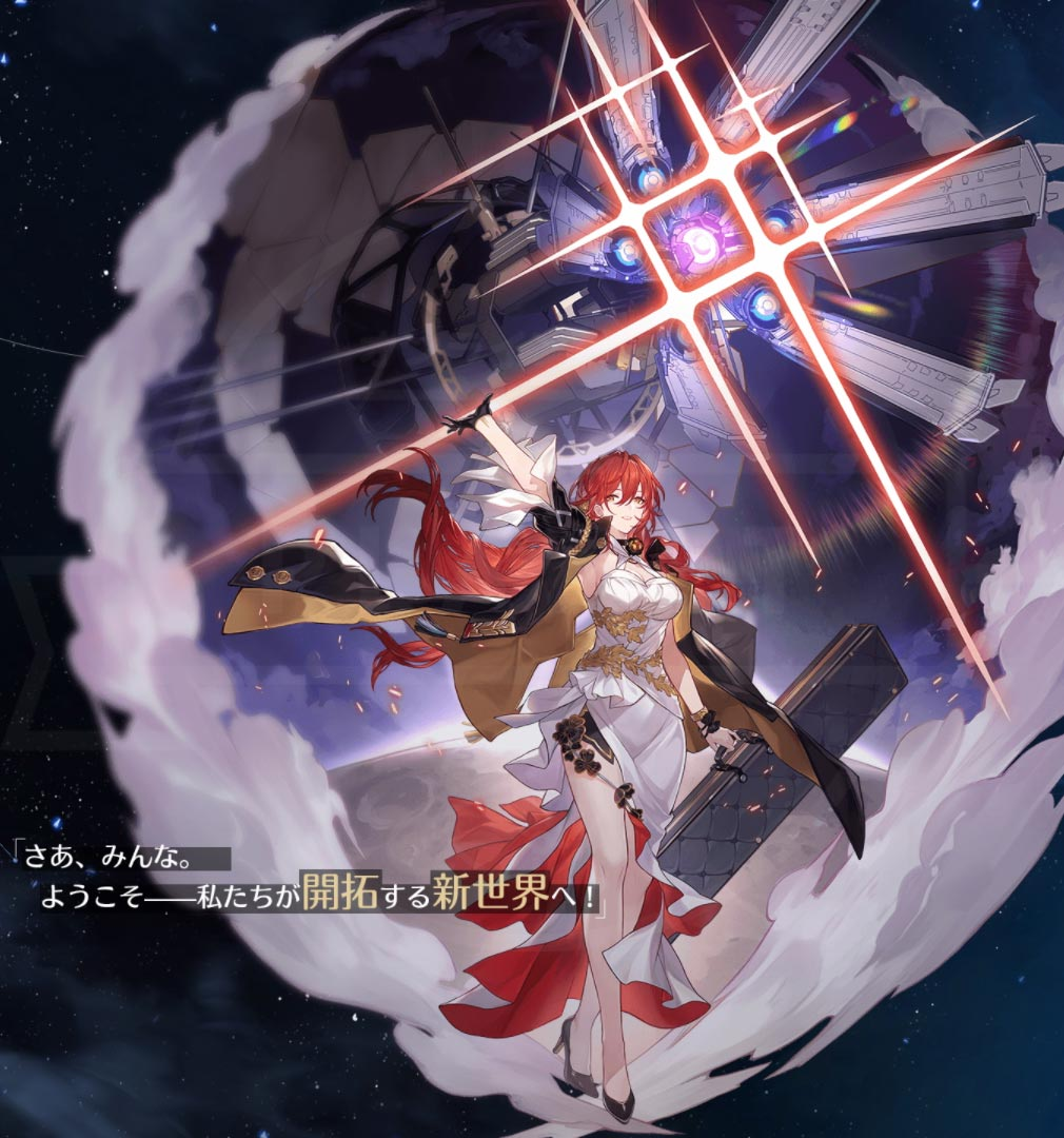 崩壊スターレイル(崩スタ) キャラクター『姫子』紹介イメージ