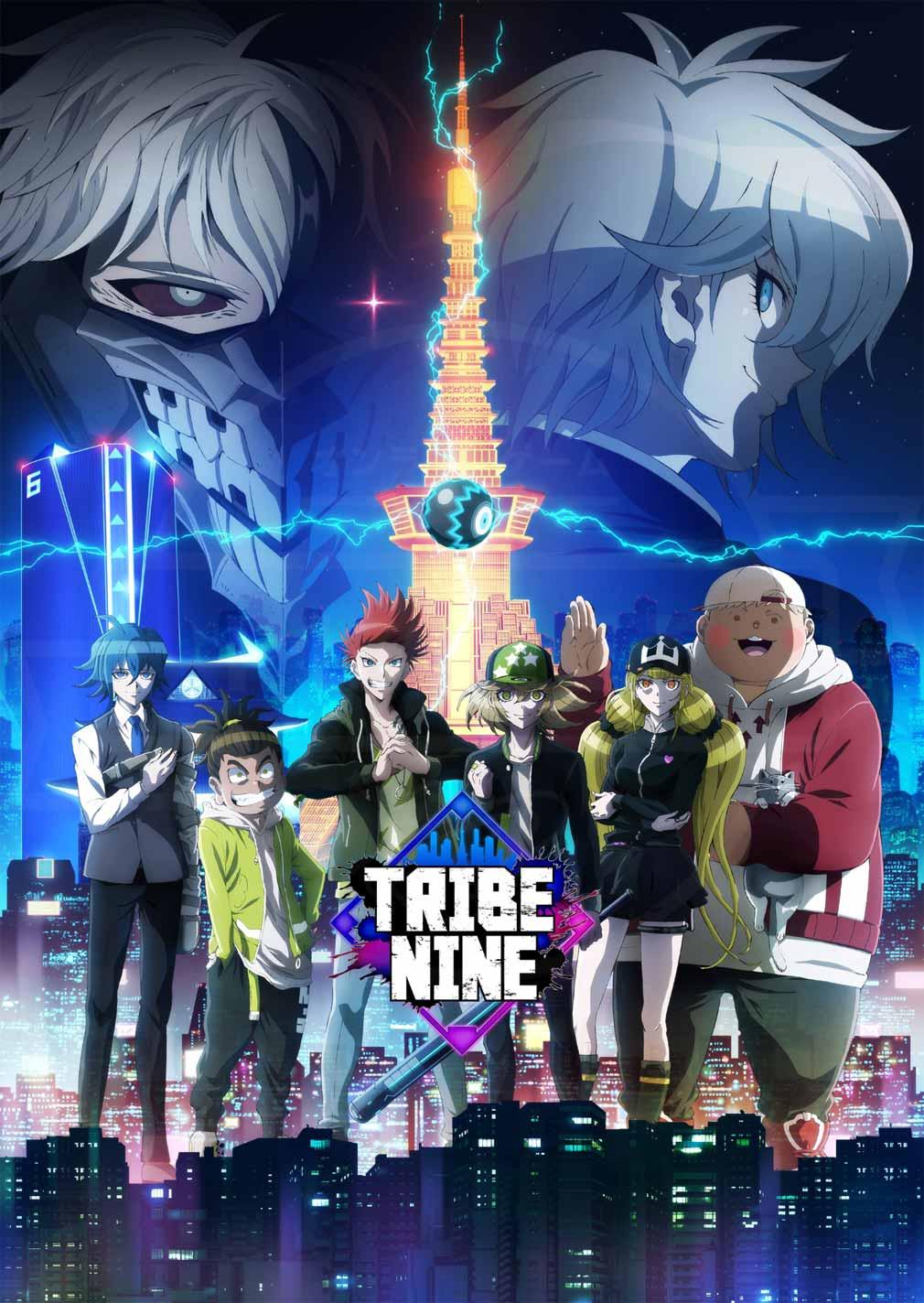 TRIBE NINE (トライブナイン) TVアニメ版キービジュアル