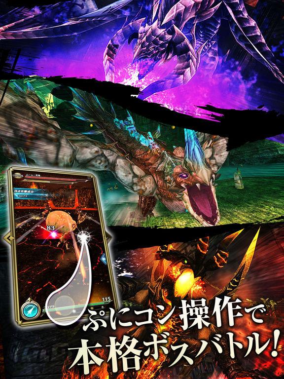 ドラゴンプロジェクト(ドラプロ) ぷにコン操作で本格ボスバトル!