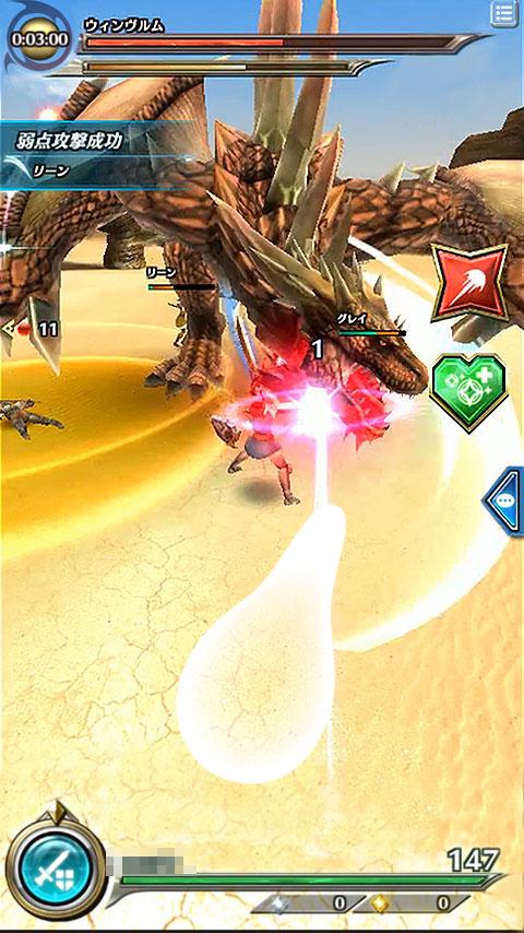 ドラゴンプロジェクト(ドラプロ) ぷにコン操作イメージ