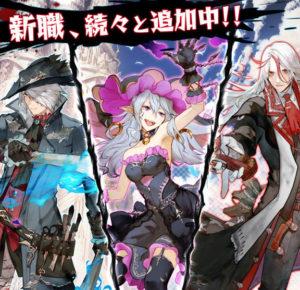 RPGアヴァベルオンライン -絆の塔- キャラクターイメージイラスト