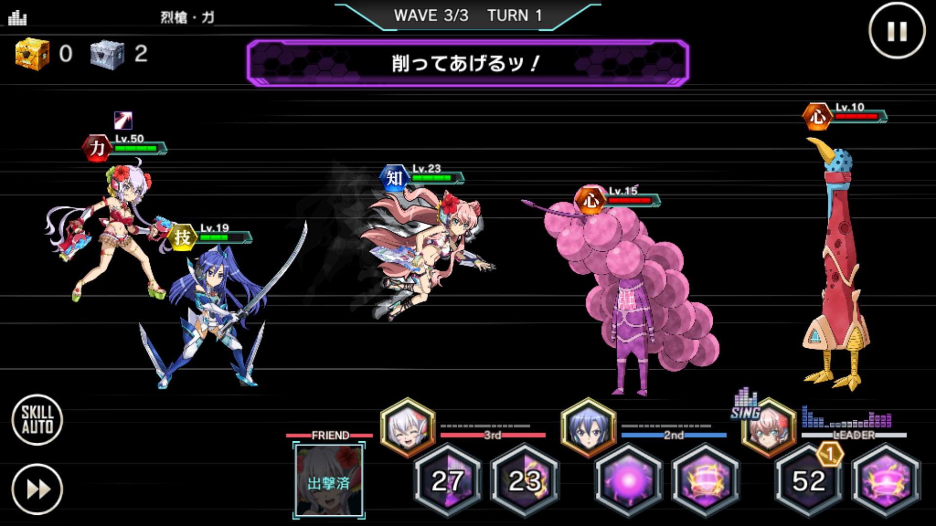 シンフォギアxd 戦闘画面