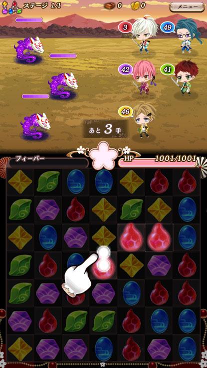 茜さすセカイでキミと詠う(アカセカ) パズルバトルでは同色の珠を3つ揃えて消すことで攻撃