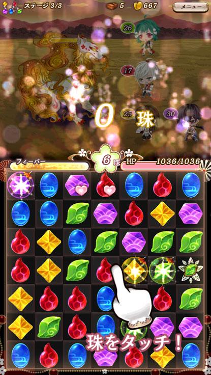 茜さすセカイでキミと詠う(アカセカ) パズルゲーム画面01