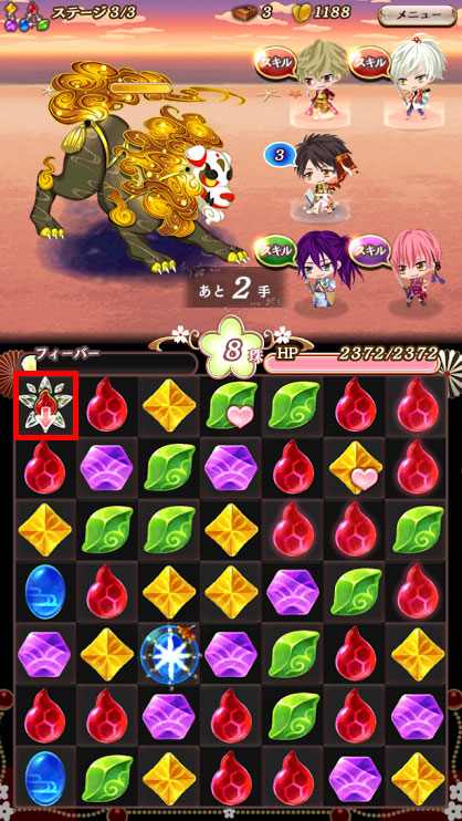 茜さすセカイでキミと詠う(アカセカ) パズルゲーム画面02