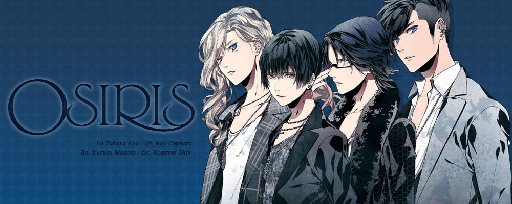 バンドやろうぜ!(バンやろ!) しっとりした歌声と切なさも感じる曲調が特徴のバンド『OSIRIS(オシリス)』
