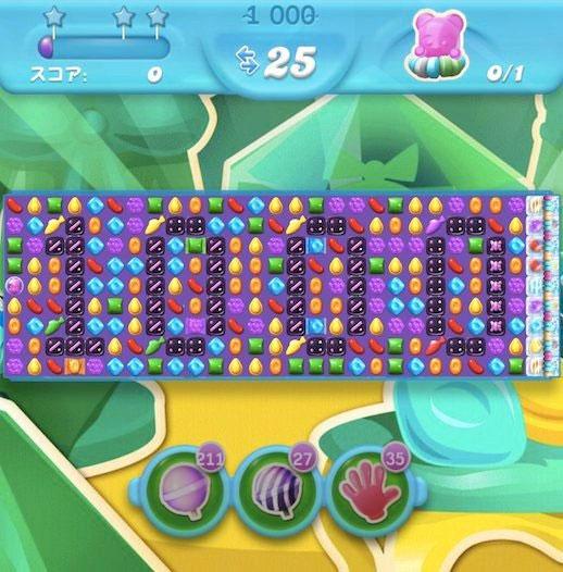 キャンディークラッシュソーダ レベル1,000のステージはキャンディーの配置が『1,000』