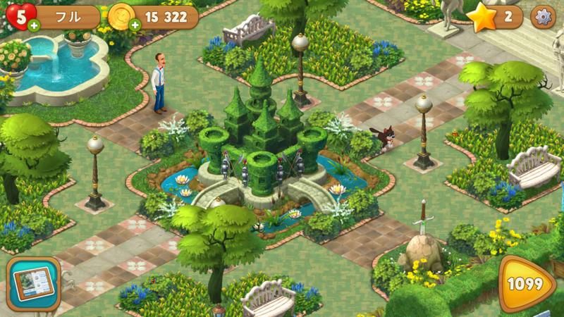 ガーデンスケイプ (Gardenscapes) お城の形に剪定された植木