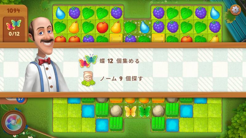ガーデンスケイプ (Gardenscapes) パズルモードではクエストも登場