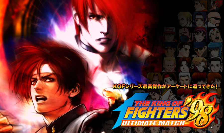 THE KING OF FIGHTERS '98UM OL(KOF'98 UM OL) アーケード版『KOF'98』