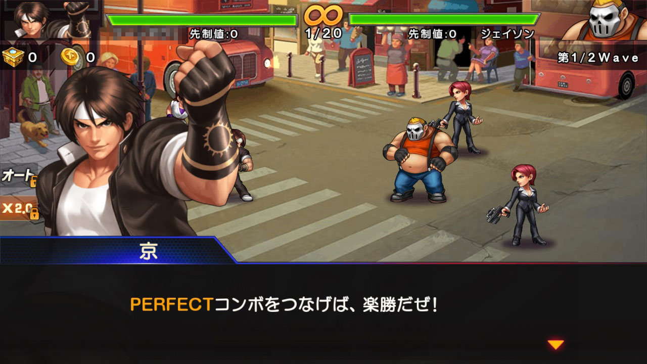 THE KING OF FIGHTERS '98UM OL(KOF'98 UM OL) コンボを繋げるには画面をタップ