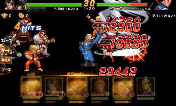 THE KING OF FIGHTERS '98UM OL(KOF'98 UM OL) コンボで攻撃威力が上昇、アクションもド派手に!
