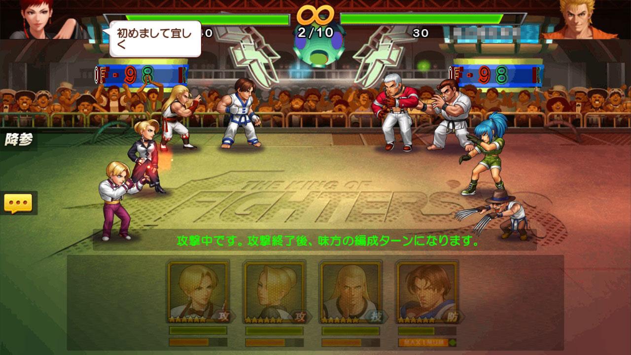 THE KING OF FIGHTERS '98UM OL(KOF'98 UM OL) 様々な形式で戦うことができる、PVP・PvEコンテンツが充実