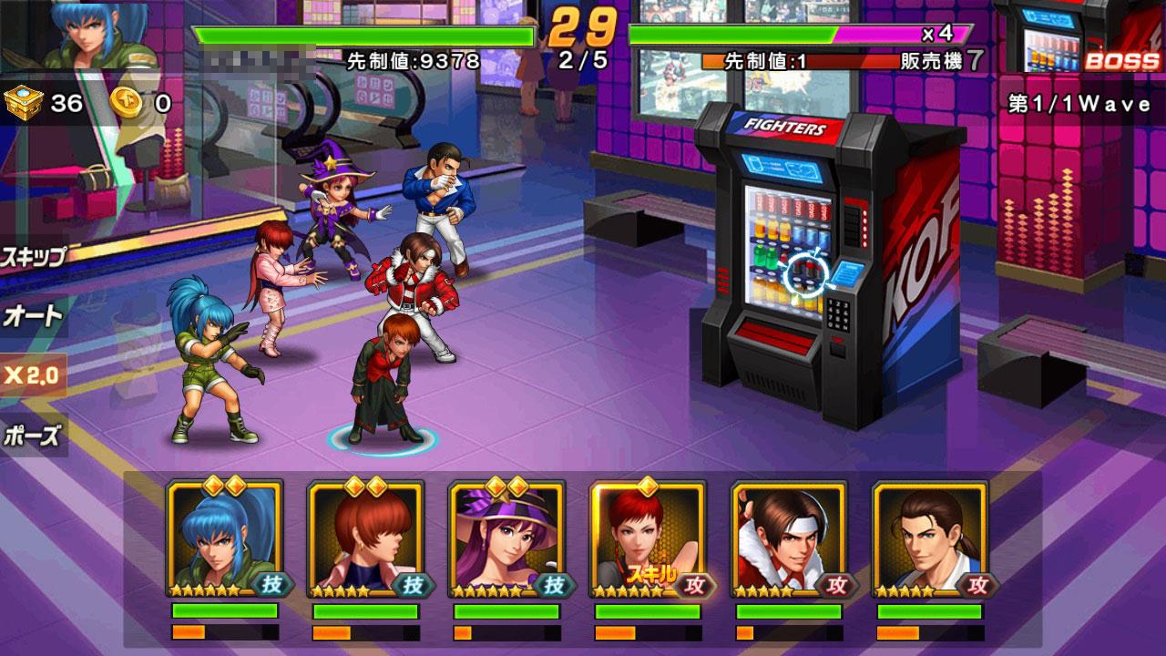 THE KING OF FIGHTERS '98UM OL(KOF'98 UM OL) 様々なミニゲームにも挑戦できる