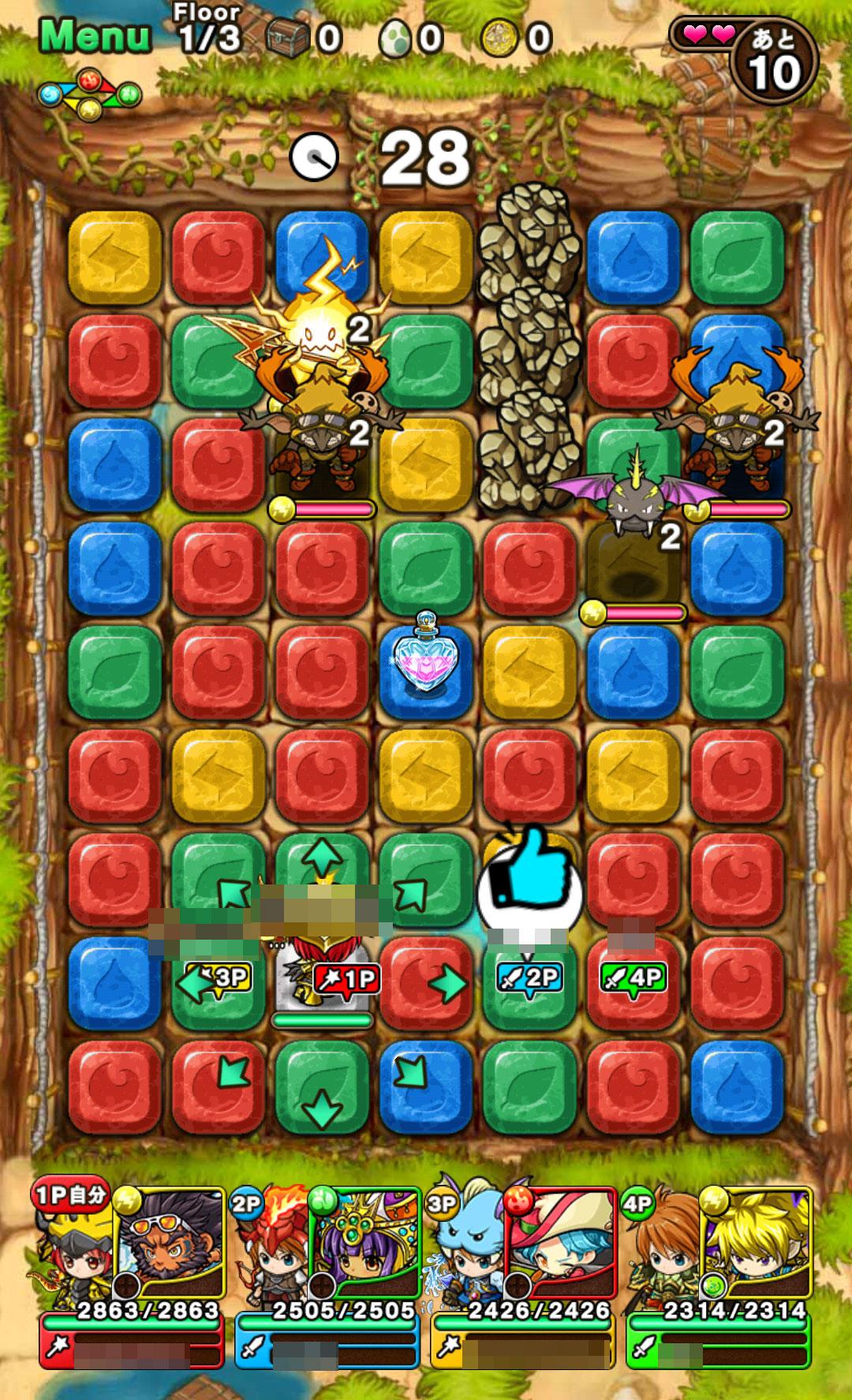 ポコロンダンジョンズ(ポコダン) 『共闘』システムで他のプレイヤーと一緒にダンジョン攻略