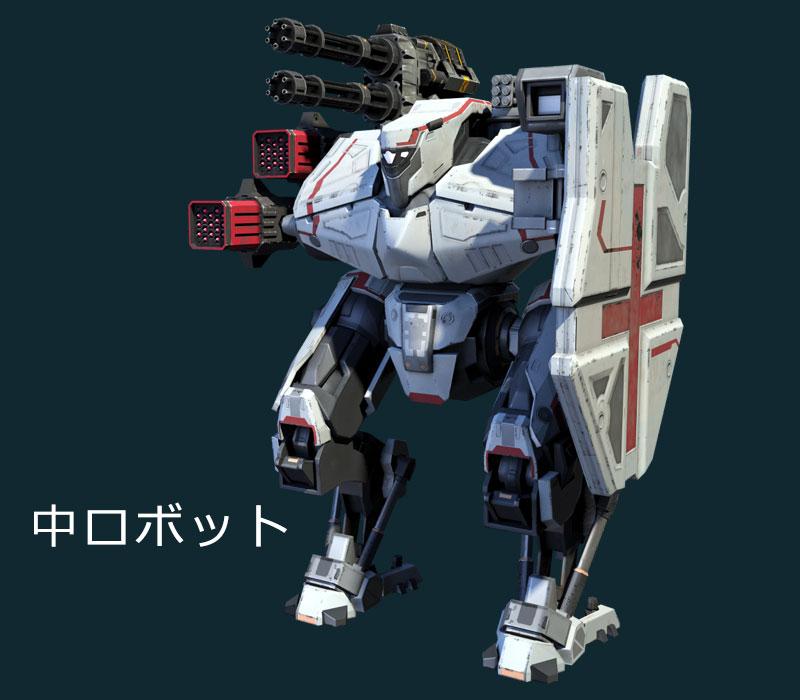 War Robots(WR) 『中ロボット』は俊敏性・耐久力ともにバランスが取れている