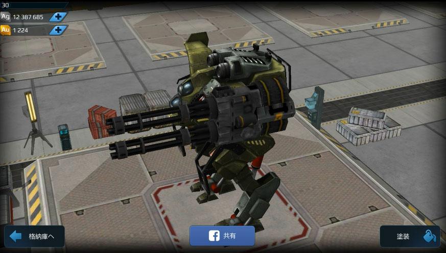War Robots(WR) マシンガン装備時