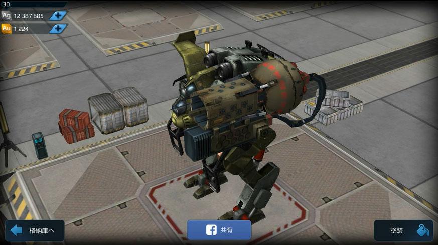 War Robots(WR) エネルギー兵器装備時
