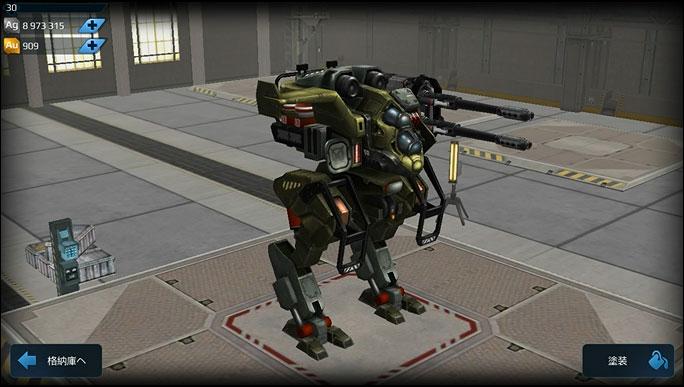 War Robots(WR) ロボットをカスタマイズしていく楽しさ