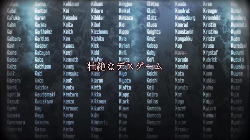 ソードアート・オンライン インテグラル・ファクター 死亡したプレイヤー