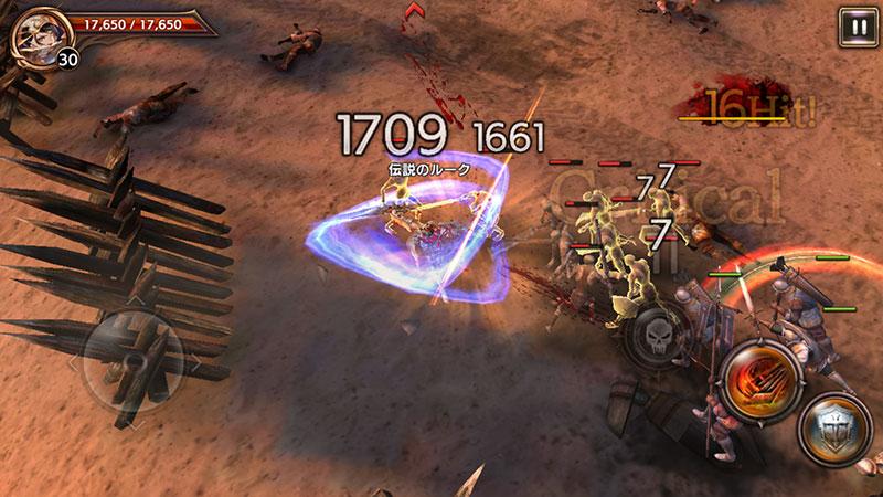 ロストキングダム(ロスキン) どんどん激しくなる攻撃